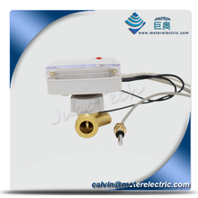 Plastic ultrasonic homogeneous meter with CE certificate
