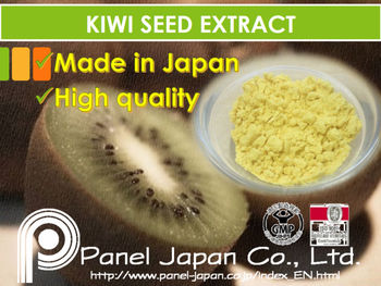Japanese High Quality Kiwi Seed Extract Raw Material Powder Made In Japan For Health Foods And Dietary Supplement