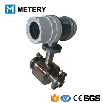 Integration Low Price Electromagnetic Flowmeter for Drinking Water