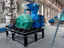 Coal Coke Powder Ball Press / Biomass fuel ball press / Coal lumps briquette machine