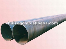EFW Weld Carbon Steel Pipe Double Random Length (10-12m)