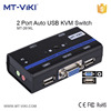 MT-261KL 2 port auto USB KVM switch with stereo audio KVM switch