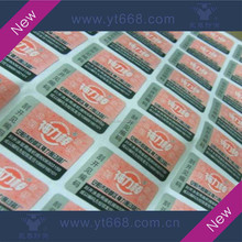 Barcode running number hologram anti-counterfeiting label