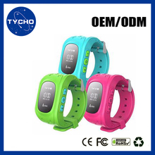 GPS Tracker With Pedometer Function Voice Chat Baby GPS Tracker SOS Call Q50 Kids GPS Watch