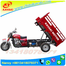 KAVAKI 3 Wheel tricycle Cargo Scooter / Chinese 3 Wheel 200cc Automatic Adult Motorcycle on Sale