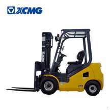 XCMG FD15 1.5 ton small mini forklift chinese diesel forklift truck for sale