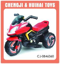 Wholesale electric kids rechargeable motorcycle for sale