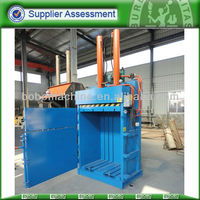 Used plastic bottle compactor machine