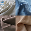 /product-detail/high-quality-100-bamboo-bed-sheets-fabric-wholesale-60553369687.html