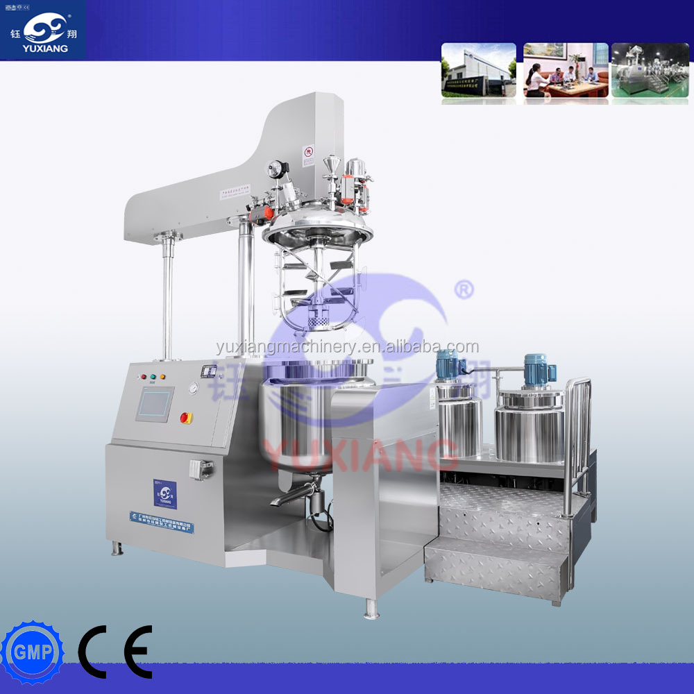 YuXiang factory jelly cream making machine
