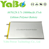3.7v rechargeable 10000mAh Lithium polymer battery for power bank gps laptop