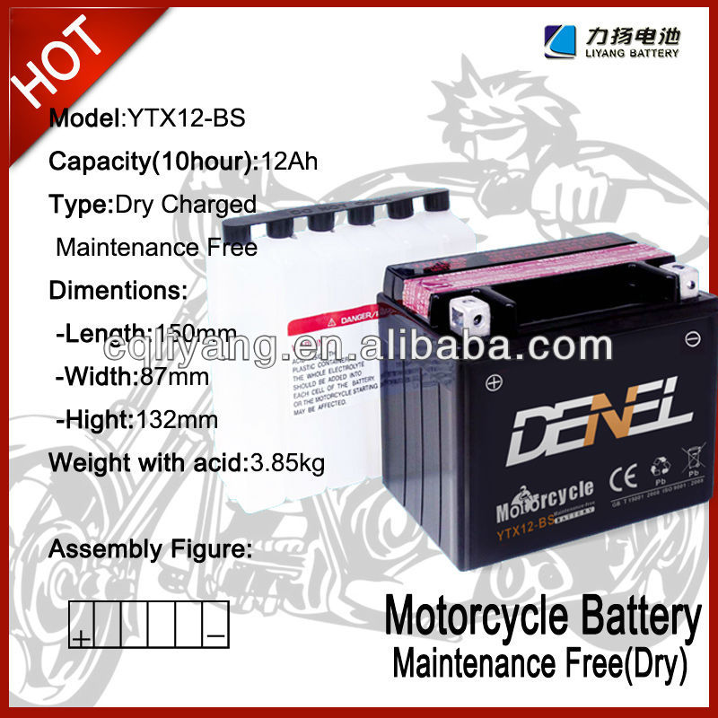 good open and close valve performance VRLA Motorcycle Battery