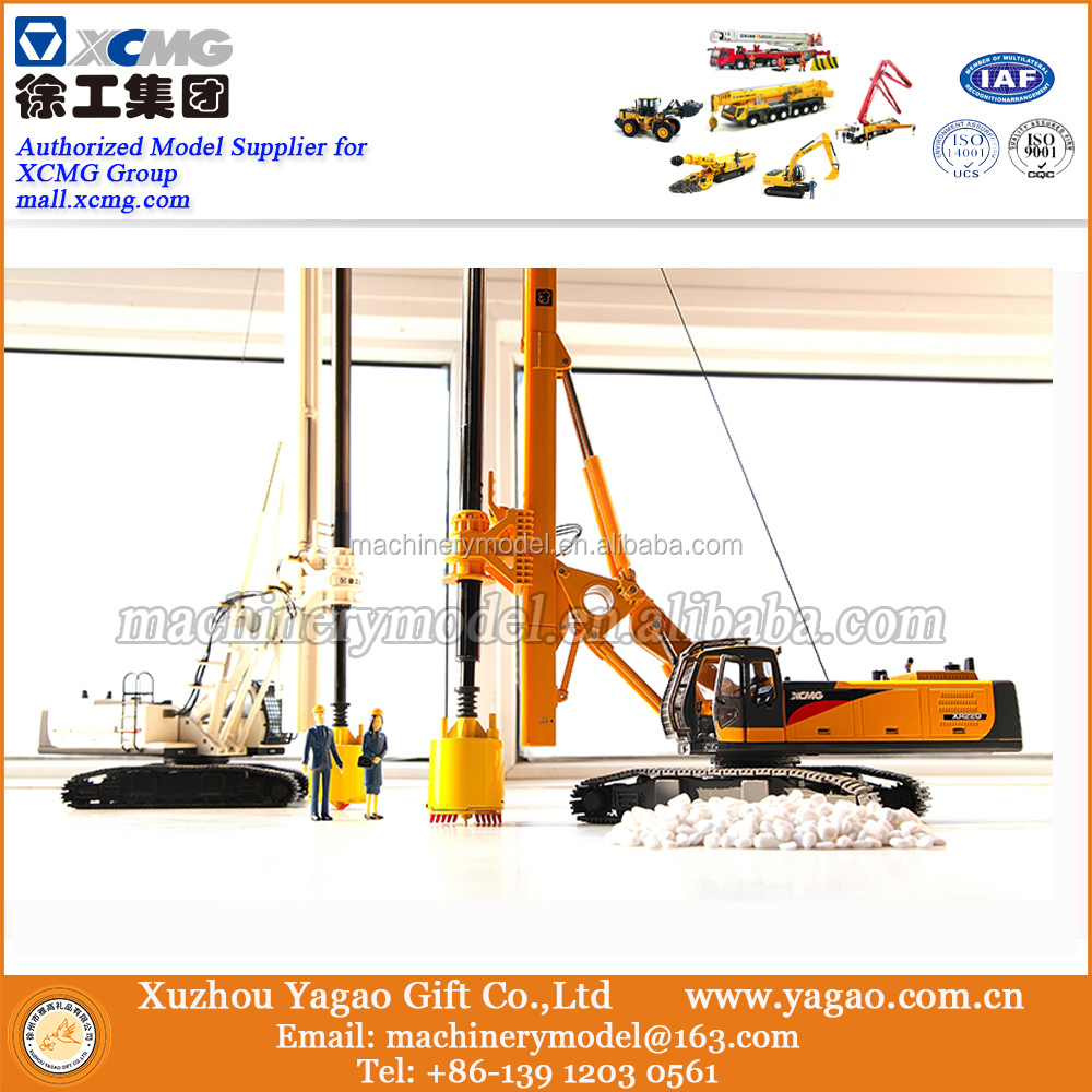 1:35 Scale Model, Replica, XCMG XR220 Rotary Drilling Rig Model, Decoration, Collection, Company Gift, Craft