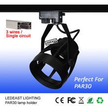 track lighting PAR30 fitting e27 holder lamp fixture led par30 trak light fitting 2 3 4 wires aluminum