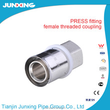 crimped press fittings male threaded coupling for PAP pipe