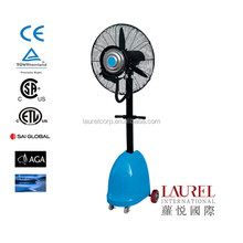 outdoor cooling system industrial water mist fan mobile type