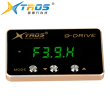 New product 2017 Engine motorcycle accessory Throttle Controller WindBooster for car Speed Ultra Boost