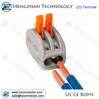 222 series connector 2 Wire Push fit Spring lever resumable cable terminal connector 2 pin connector
