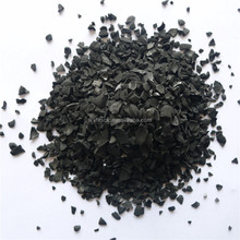China supplier supply high quality nut shell activated carbon