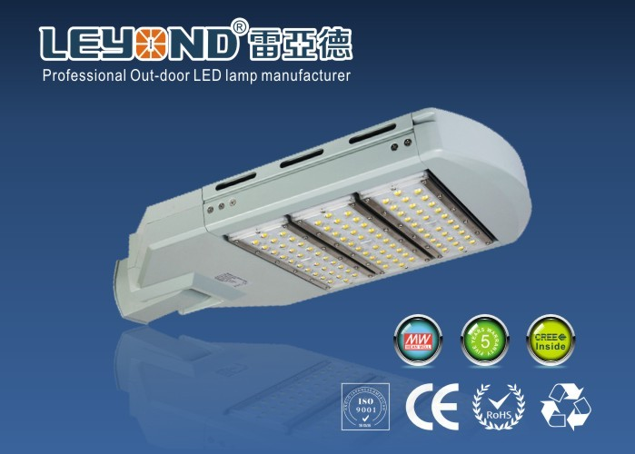 Leyond NEW MODULE 150lm/w 60W 90W 120W 150W 180W 250W LED Street Light Module with meanwell driver
