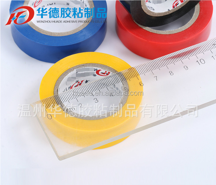 Wenzhou Lianyi Wire Harness Tape Co Ltd : Lead free pvc electrical insulation tape hot sales view