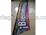 110g knitted polyester sublimation printing advertising feather banner