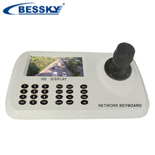 IP Keyboard 3D Joystick CCTV Camera PTZ Controller, ptz dome camera keyboard controller