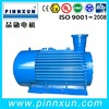 Energy saving YB motor three- phase high voltage motor