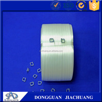 High Strength 16mm embossed polyester band pet strapping