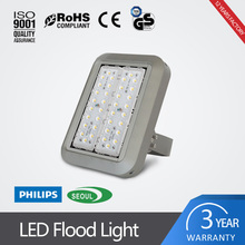 high lumen efficiency waterproof IP67 200W 300W 400W 200 watt led flood light