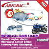 China safeguard motorcycle alarm hot sale