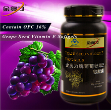 high quality 500mg/ softgel Resistance to oxidative,Anti-aging vitamin E grape seed extract softgels