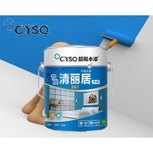 Soft touch anti corrosion paint for home interior design paint
