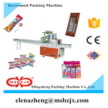Promotion price JX032 Automatic horizontal soft candy packaging machine