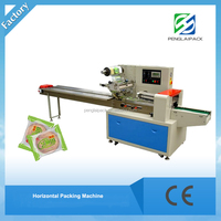 Chinese packaging machine for biscuits/cakes