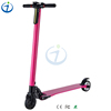 Hot selling Brand new with Samsung battery carbon fibre electric scooty price