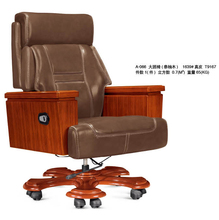 high end executive office desk chair wood factory sell directly FZ144