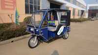 strong power adult tricycle/electric tuk tuk rickshaw lowest price taxi with passenger