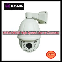 "6""HD-AHD High Speed dome vandal-proof IR camera"