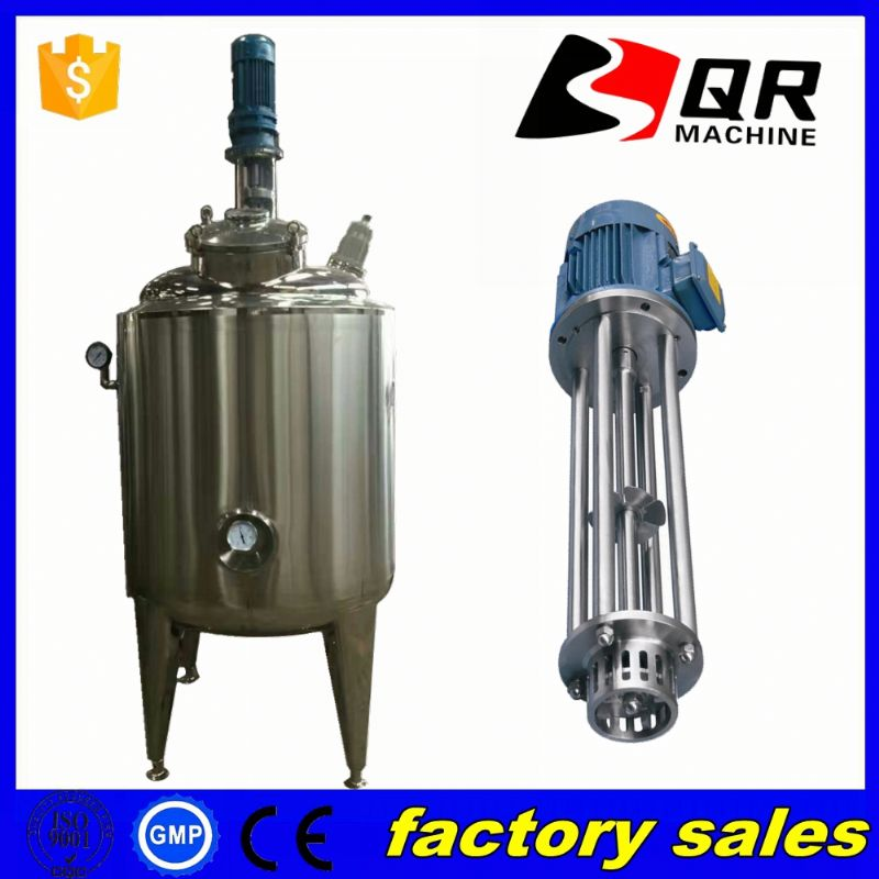 steeping tank, 1000m3 water tank, sterilization tank