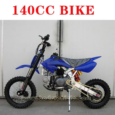 MINI MOTO MINI BIKE DIRTBIKE(MC-633)