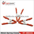 Right Tools Metal Spring clamp