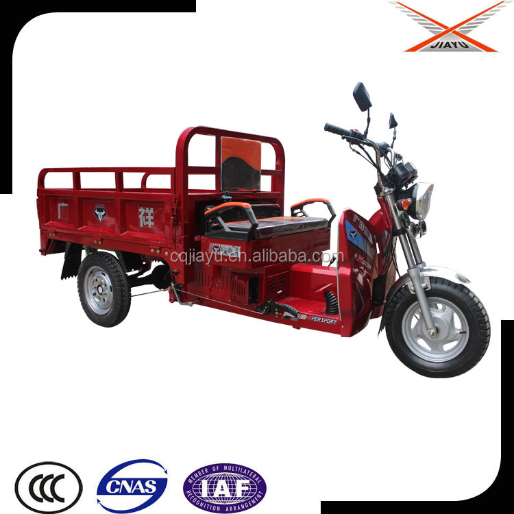 Samll Motorized Reverse Three Wheel Motorcycle, 3 Wheel Bikes for Adults