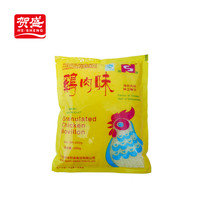 NASI 200g/bag new technology Chicken essence seasoning for barbecue