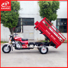 2015 Chinese 150CC - 250CC Water Tank Motorized Tricycle Motorcycle 3 Wheel