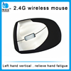 Real left hand mouse 2.4G wirless ergonomic vertical mouse