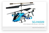 rc helicopter airsoft gun,rc airsoft helicopter,rc helicopter t40