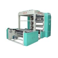 silicone rubber band printing machine