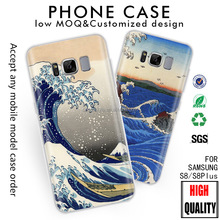 Printing Case For Samsung Galaxy S8 Case For Android Phone For Samsung Galaxy S7 Edge Case