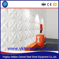 Material Lightweight Partition 3d Wall Panel